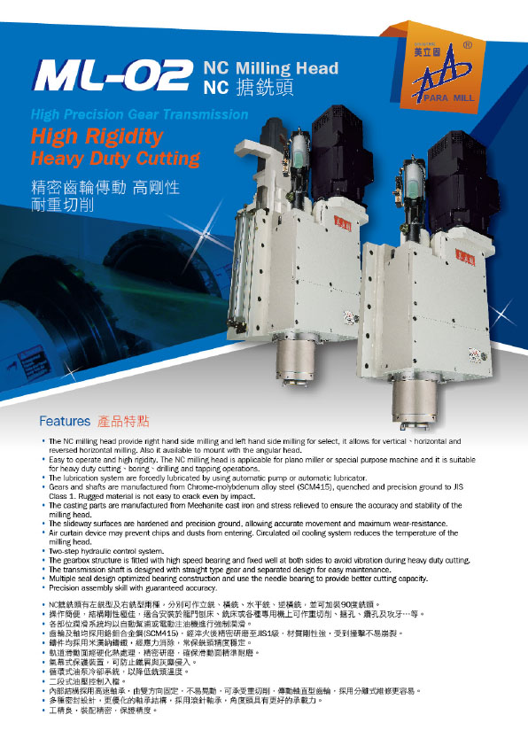 proimages/e-catalog/ML02-3000-NC_Milling_Head(ML02-3000-NC搪銑頭).jpg