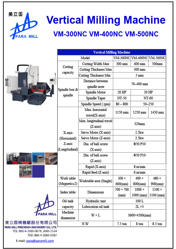 proimages/e-catalog/NC_Vertical_Milling_Machine(英).jpg