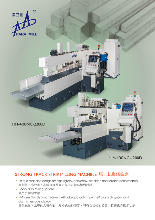 proimages/e-catalog/STRONG_TRACK_STRIP_MILLING_MACHINE(強力軌道條銑床).jpg